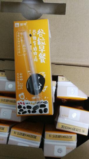 蒙牛 谷粒早餐谷物牛奶饮品(黑芝麻+黑豆+黑米+黑小麦+小米) 250ml*12 礼盒装  新老包装随机发货 晒单图