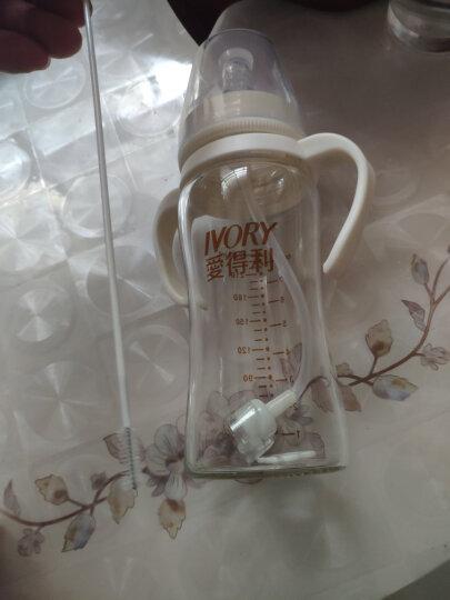 爱得利(IVORY) 奶瓶 吸管奶瓶 宽口径带婴儿玻璃奶瓶240ml (自带十字孔奶嘴) 晒单图