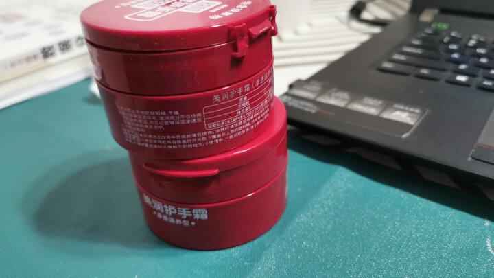 资生堂美润 (渗透滋养型)护手霜 管装30g(护手霜滋润保湿) 晒单图