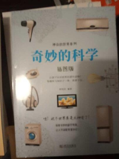 骆驼祥子 语文新课标必读丛书 教育部推荐中小学生必读名著 晒单图