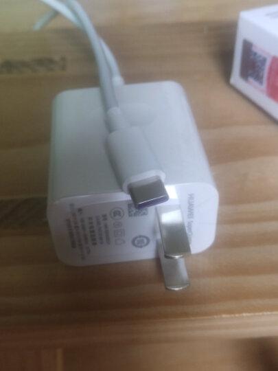 华为(HUAWEI)原装SuperCharge 22.5W  线充套装(内附5A数据线)  适用于华为P30/P40系列等  白色  AP81 晒单图
