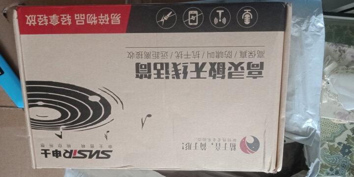 巴赫(B&A)   功放HIFI家庭影院5.1声道大功率AV功放机家用 850W5.1网络K歌功放(500F) 晒单图