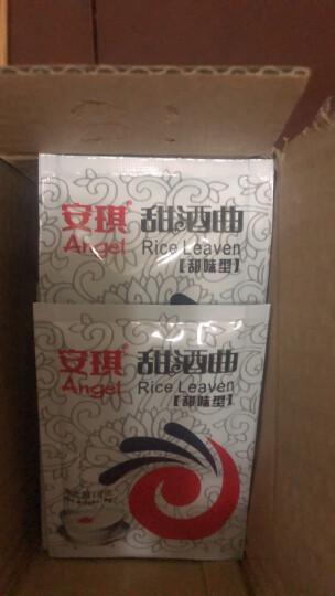 安琪甜酒曲8克*20袋 甜味型 米酒曲 酒酿元宵 醪糟曲做米酒 甜味型*20袋 晒单图