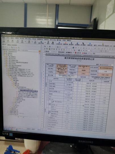 筑业吉林省建筑安全市政资料管理软件2020版 吉林资料软件 官方直售含加密锁资料员专用 晒单图