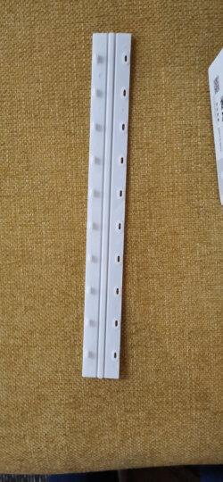 ECHO 爱可装订机10齿优质夹条 适用于梳式胶圈装订夹边条装订机 压条压边条 合同文本标书装订夹条 白色 3mm/50支 晒单图