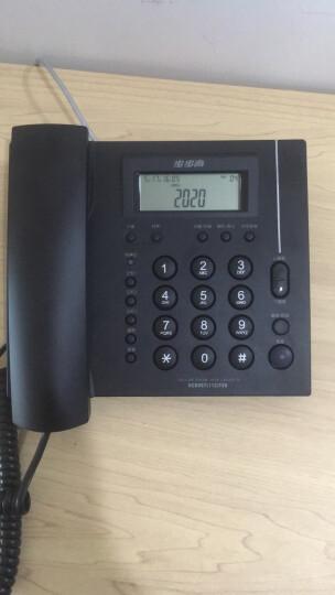 步步高(BBK)电话机座机 固定电话 办公家用 免电池 一键快拨 HCD113玉白 晒单图