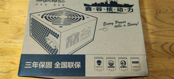 鑫谷(Segotep)额定400W 核动力-超级战舰S7电源(节能PFC/宽幅/背线/温控静音风扇/台式机游戏电脑电源) 晒单图