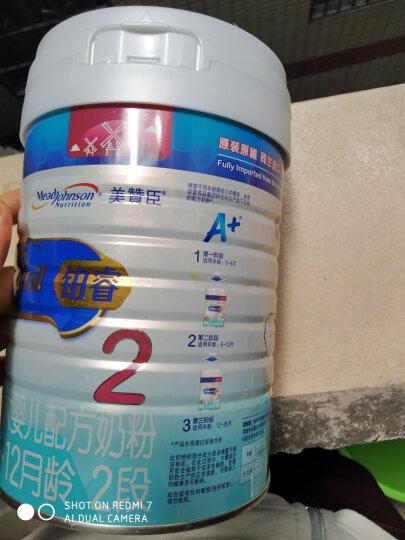 美赞臣(MeadJohnson)安儿健A+幼儿配方奶粉 4段(三岁以上) 900克(罐装) (新旧包装随机发货) 晒单图