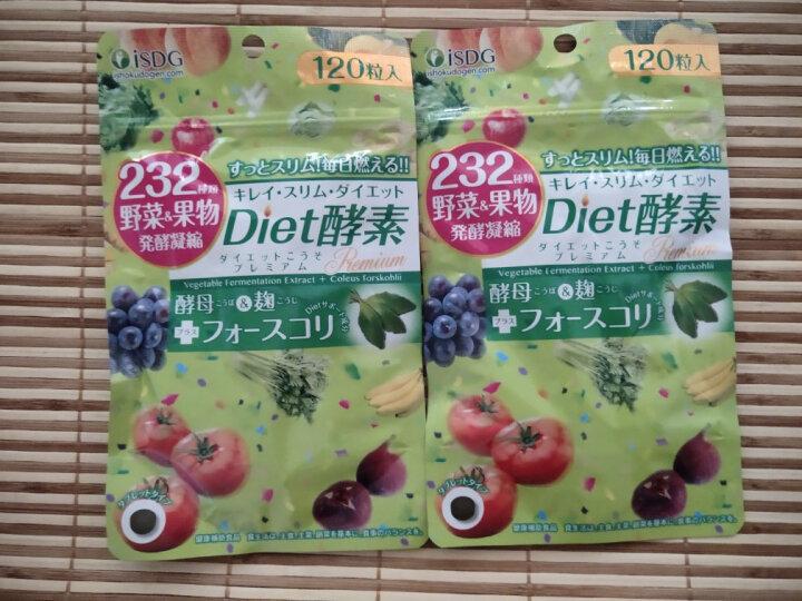 ISDG 日本进口 diet酵素果冻 232种果蔬发酵酵素粉 孝酵素梅120粒 diet酵素3袋 晒单图