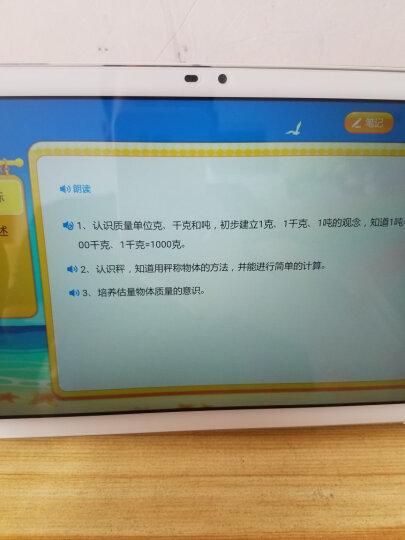 读书郎(readboy) 读书郎学生平板V100+ 3G+64G学习机小学初中高中点读机家教机智慧眼 晒单图