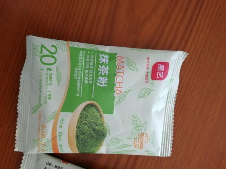 展艺 烘焙原料 抹茶粉20g 食用绿茶粉 做蛋糕饼干奶茶布丁冰激凌原装20g 晒单图