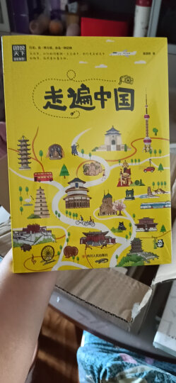 完美旅图·内蒙古旅游地图(行前旅游规划好帮手 自助游必备指南 附赠旅行攻略手册) 晒单图