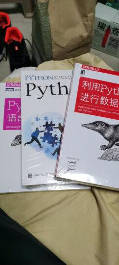 Python核心编程(第3版)+利用Python进行数据分析原书第2版+Python语言及其应用  晒单图