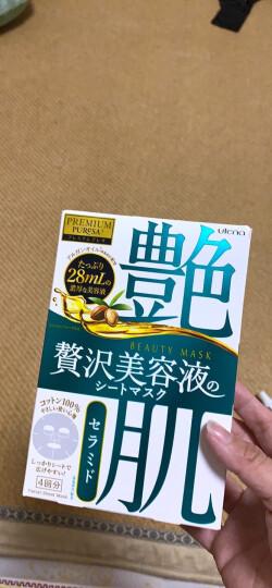 utena佑天兰 艳肌保湿面膜 绿色神经酰胺 28ml*4片/盒 锁水保湿 抵御干燥 滋养 男女适用 日本原装进口 晒单图