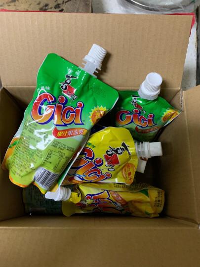 喜之郎 柠檬味cici果冻爽150g 维C吸吸果冻 怀旧零食 晒单图