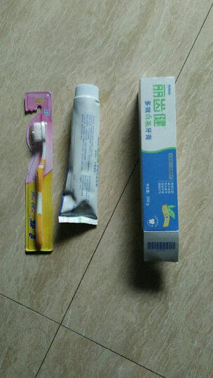 安利牙膏国产白茶牙膏 送1把牙刷国产丽齿健多效白去牙渍烟渍黄200g白茶口味 晒单图
