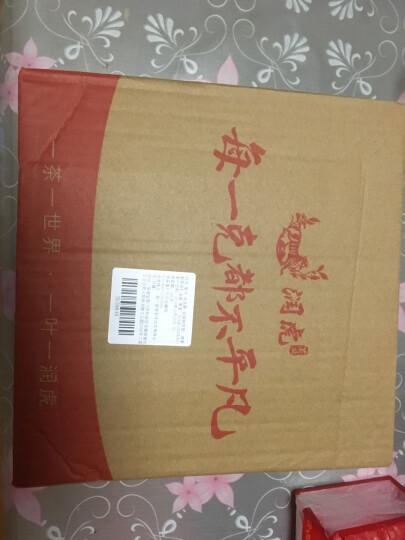 润虎 茶叶 乌龙茶 铁观音 大师茶浓香型 茶叶礼盒装200g 晒单图