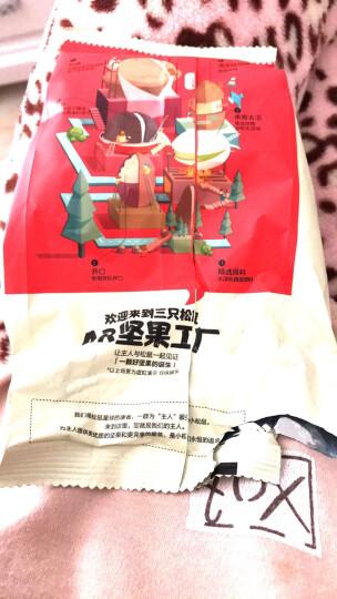 三只松鼠开心果 特产无漂白坚果炒货进口休闲零食225g/袋 晒单图
