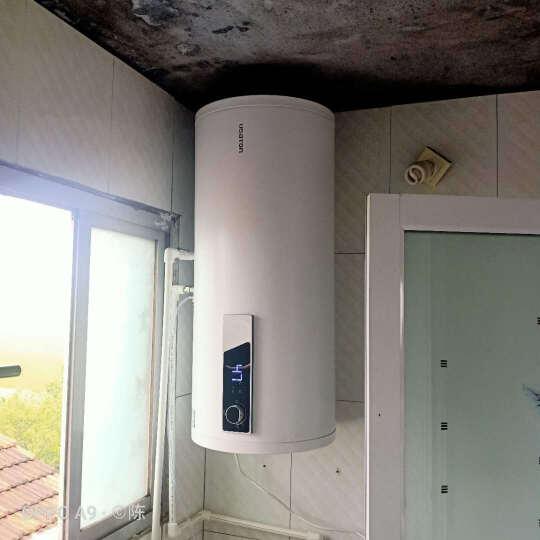 阿诗丹顿(USATON)电热水器立式落地式40升50升60升80升L竖式坐地式热水器电储水式一级能效 60升-【独立排污口耐用十年】 晒单图