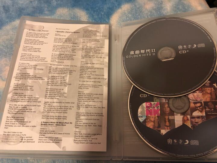 全球情歌冠军精选:群星金曲年代2(3CD) 晒单图