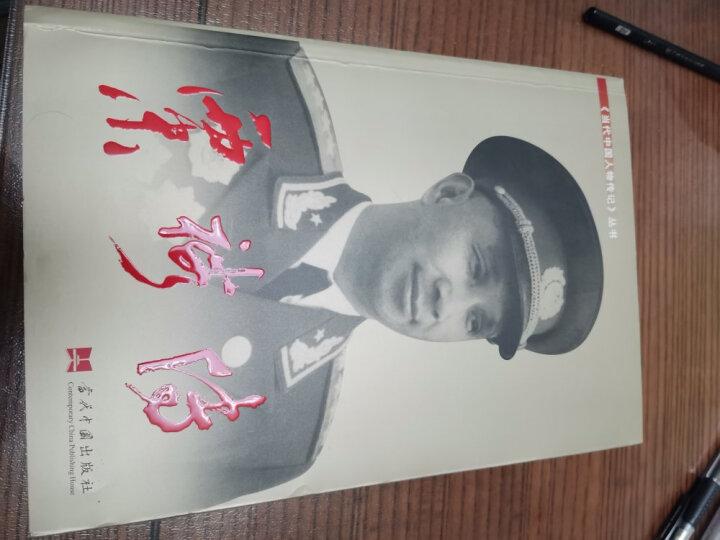 粟裕传(第3版) 晒单图