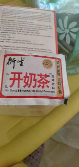 衍生爱童双料开奶茶固体饮料 晒单图