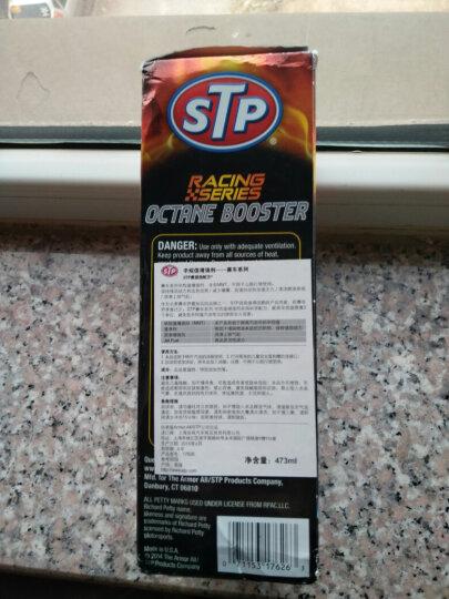 STP(美国原装进口)赛车级辛烷值提升强劲动力剂燃油宝汽油添加剂提高汽油标号提升动力473ml 晒单图