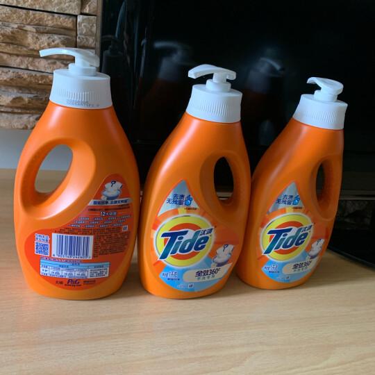 汰渍 Tide 洁净除菌洗衣液(洁雅百合香)500g/袋*3 (新旧香型随机发货) 晒单图