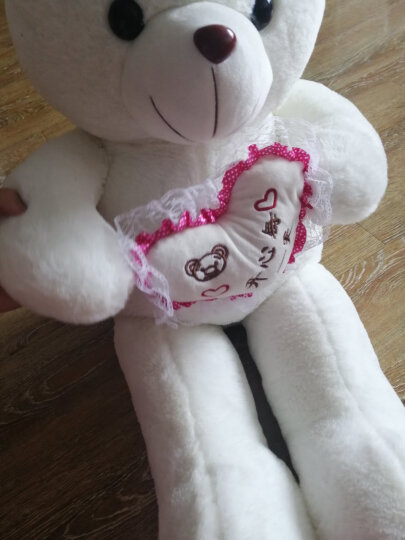 爱尚熊泰迪熊猫公仔毛绒玩具狗熊抱枕玩偶女生生日礼物送女友老婆80cm开心每一天 晒单图