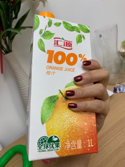 汇源果汁 100%橙汁 果汁饮料 1Lx5 盒 青春版 整箱装 晒单图