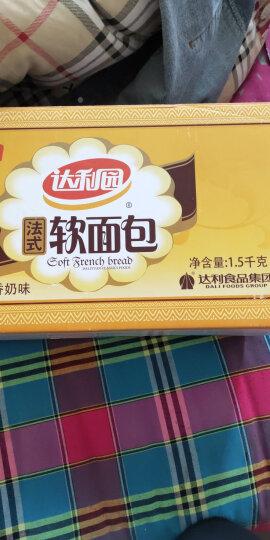 达利园法式软面包香奶味3斤箱装早餐手撕面包饼干蛋糕零食大礼包早餐食品点心礼盒 晒单图