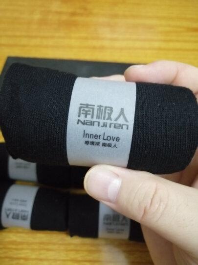 南极人(Nanjiren)商务棉袜子男士袜子纯色中筒透气吸汗正装黑色袜5双 礼盒装 均码 晒单图