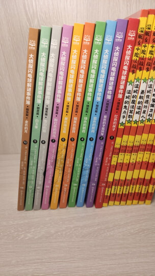新课标小学语文阅读丛书:声律启蒙 (第8辑 彩绘注音版) 晒单图