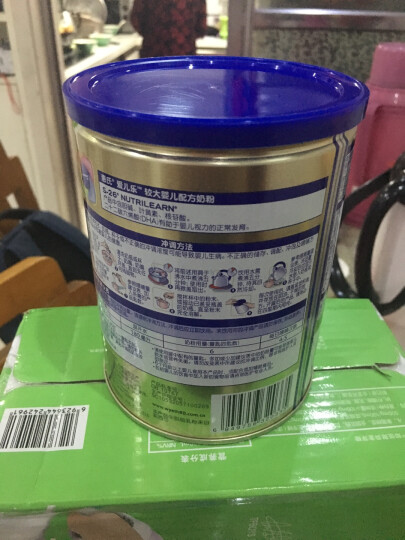 惠氏S-26金装2段爱儿乐较大婴儿配方奶粉 6-12月龄较大婴儿配方 400克(罐装) 晒单图
