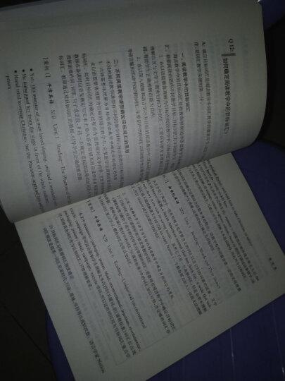 高中英语课堂教学设计丛书:高中英语语法教学活动设计 晒单图