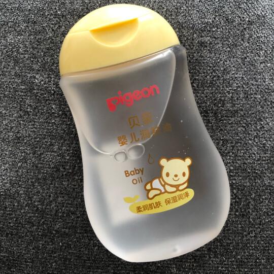 贝亲(Pigeon) 婴儿润肤油 婴儿抚触油 婴儿按摩油  100ml IA105 晒单图