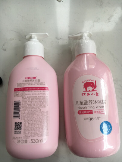 红色小象 婴儿洗发沐浴露 宝宝爽身粉 婴儿护肤0-12个月 婴儿洗护防护肤三件套 晒单图