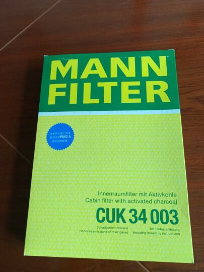 曼牌(MANNFILTER)机油滤清器/机滤/机油滤芯W7053(富康1.4 1.6/爱丽舍1.3 1.6/C5/标致206/405/406/407/607) 晒单图