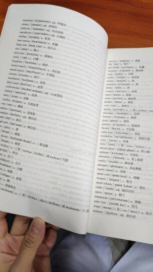 全国高等医药院校规划教材·医学专业英语:阅读1分册(供临床预防、基础、口腔、药学、护理等专业用) 晒单图