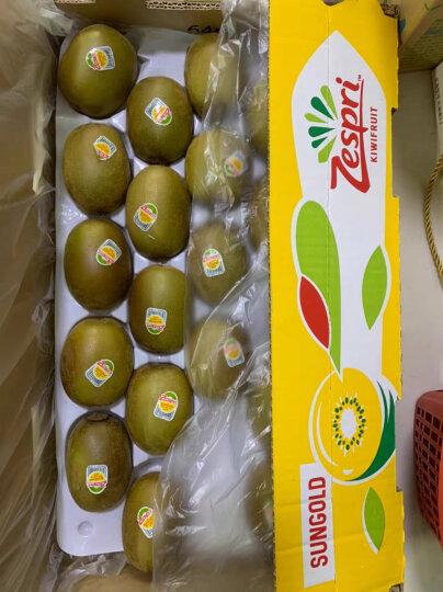 Zespri佳沛 新西兰阳光金奇异果 6个装 大果25-27号果 单果重约124-145g 生鲜进口水果 晒单图