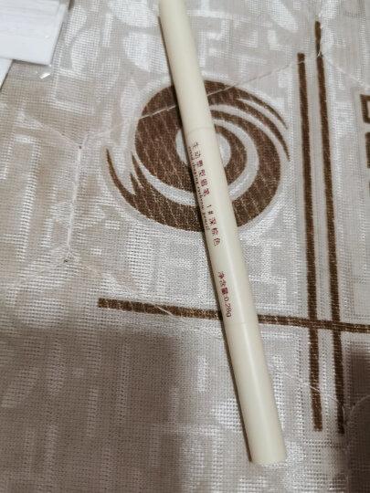 亲润孕妇植物雪润调色气垫CC霜15g 孕妇护肤孕妈护肤隔离内含15g替换芯 晒单图