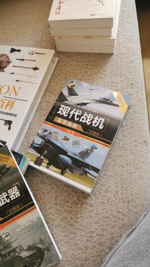 世界武器鉴赏系列:美国海军武器鉴赏指南(珍藏版) 晒单图