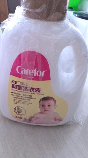 爱护婴儿洗衣液 新生婴幼儿抑菌洗衣液 宝宝专用洗衣液 儿童洗衣液套装9斤(1.2L+300ml+500ml*6) 晒单图