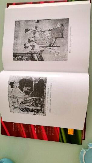 中国古代房内考——中国古代的性与社会 晒单图