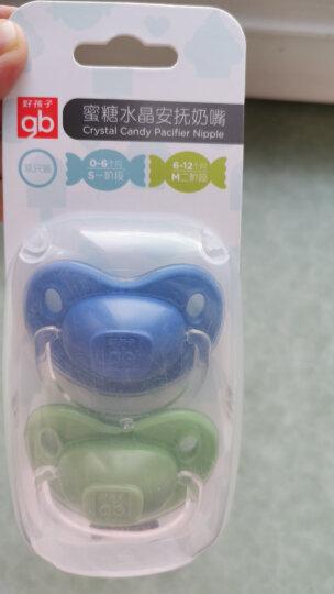 gb好孩子 婴儿安抚奶嘴 牙胶 磨牙棒 咬咬乐 一段二段套装(蜜糖水晶系列紫蓝色+军绿色) 晒单图