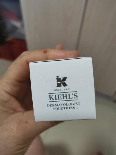 科颜氏(Kiehl's)新集焕白均衡亮肤淡斑精华液30ml(安白瓶 提亮肤色 温和好吸收) 晒单图