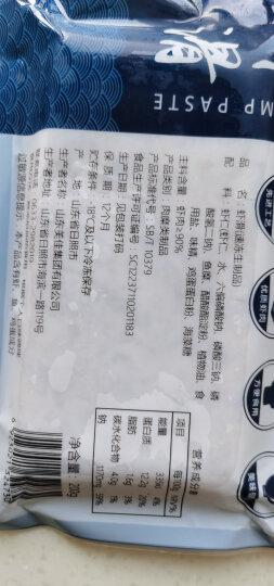 美加佳 冷冻刺身俄罗斯海螺切片 80g 盒装 火锅食材 海鲜水产 晒单图