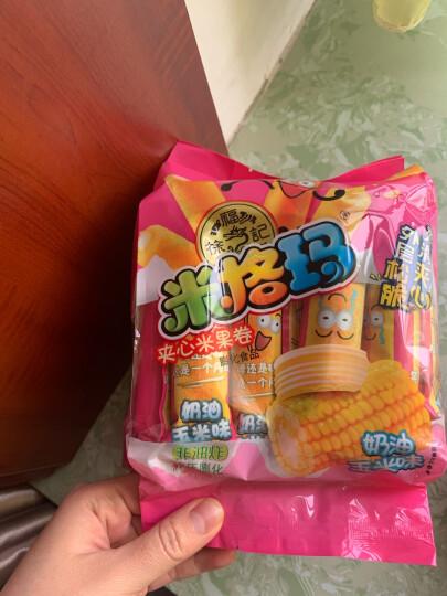 徐福记 米格玛 夹心米果卷 饼干 奶油玉米味 休闲零食下午茶点心178g 晒单图