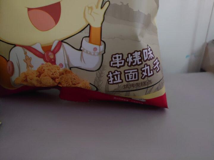 三只松鼠休闲零食膨化小吃方便面干脆面串烧味小贱拉面丸子85g/袋 晒单图