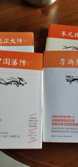 包邮 2017年世界经典童话 森林报 中华上下五千年 中外寓言故事6~12岁语文新课标售后 小书虫--福尔摩斯探案集(全4册) 晒单图